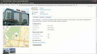 InstantMaps: обзор возможностей