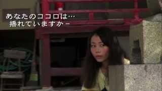 はらっぴing 第二話 予告編 ver.2(HD) thumbnail