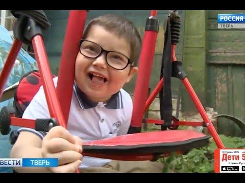 Ярослав Елизаров, 6 лет, детский церебральный паралич, требуется лечение