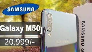 Samsung Galaxy M50 First Look,Specifications,Feature,Price,Launch  / Samsung M50