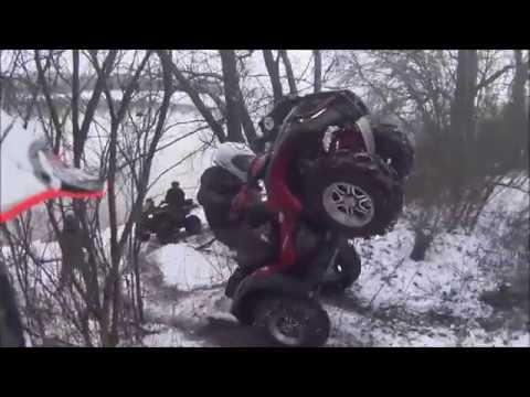 Honda Rincon down