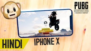 Can Bander Do 400 Kills on IPHONE X??? | PUBG Mobile