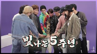 [SPECIAL VIDEO] SEVENTEEN 5th Anniversary '빛나는 5주년(Shining 5…