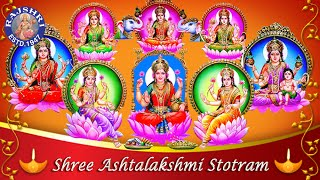 Ashtalakshmi Stotram (Full Song) With Lyrics |  Diwali Special Songs