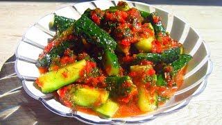 Закуска - Салат из Огурцов / Appetizer - Cucumber Salad