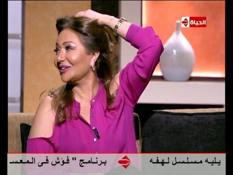 بوضوح - سؤال خبيث من عمرو الليثي لــ ليلي علوي : انتى عاملة اي فى نفسك واي سر الشباب ده ؟!