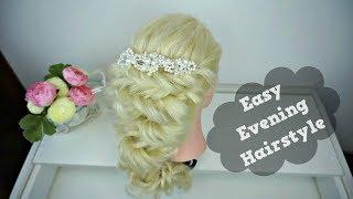 Простая вечерняя/свадебная прическа на основе жгутов за 5  ♥ 5 Minute Evening Hairstyle