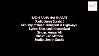 BADH RAHA HAI BHARAT Radio Jingle Scratch
