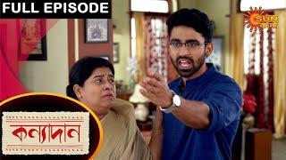 Kanyadaan - Full Episode 09 April 2021 Sun Bangla TV Serial Bengali Serial
