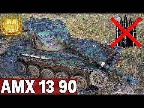 AMMO JEST ZBĘDNE ;-) - AMX 13 90 - World of Tanks thumbnail