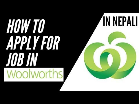 How To Apply Job In Woolworths? In Nepali | Woolworths मा कसरी काम Apply गर्ने ?