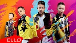 Kidstarы - Суперстары  Ello Kids