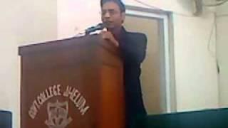 Rj Laeeq college mushaira