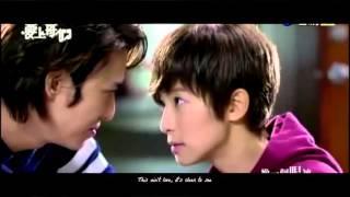 愛上哥們 - Bromance MV – Stay With Me - 琵亞諾 and 杜子楓