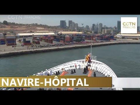 Première visite du navire-hôpital Arche de la paix en Angola