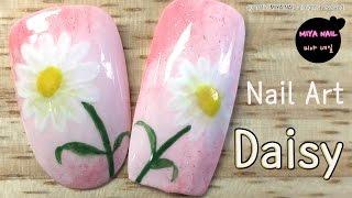 Daisy Flower Nail Art (Gel Nai…