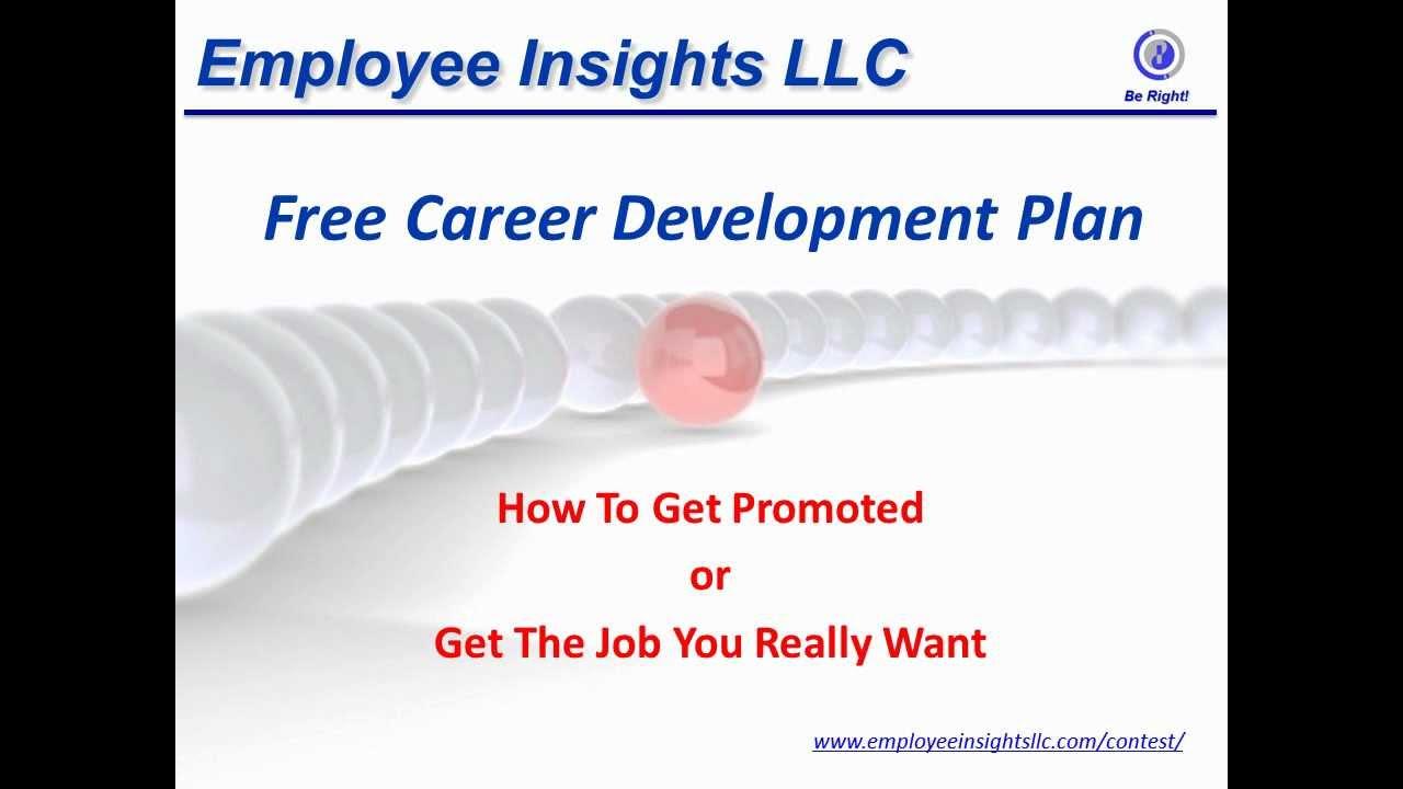 career development plan contest wmv career development plan contest wmv