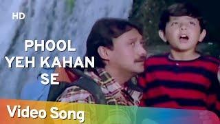 Phool Ye Kahan Se (HD) | Kaash (1987) | Jackie Shroff | Master Makrand