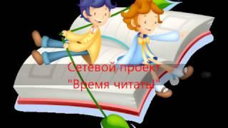 """буктрейлер """"Пеппи Длинныйчулок"""""""