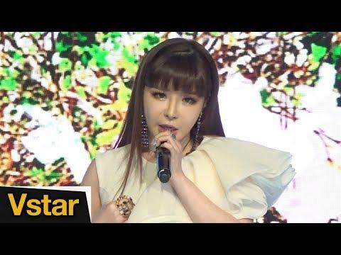 박봄Park Bom &39;봄&39;Spring 무대 20190312 쇼케이스