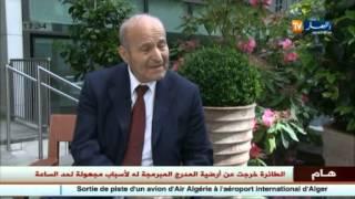 توجه الجزائر نحو الإستثمار الأجنبي ....بن رؤية المسؤولين و مقاربة ربراب