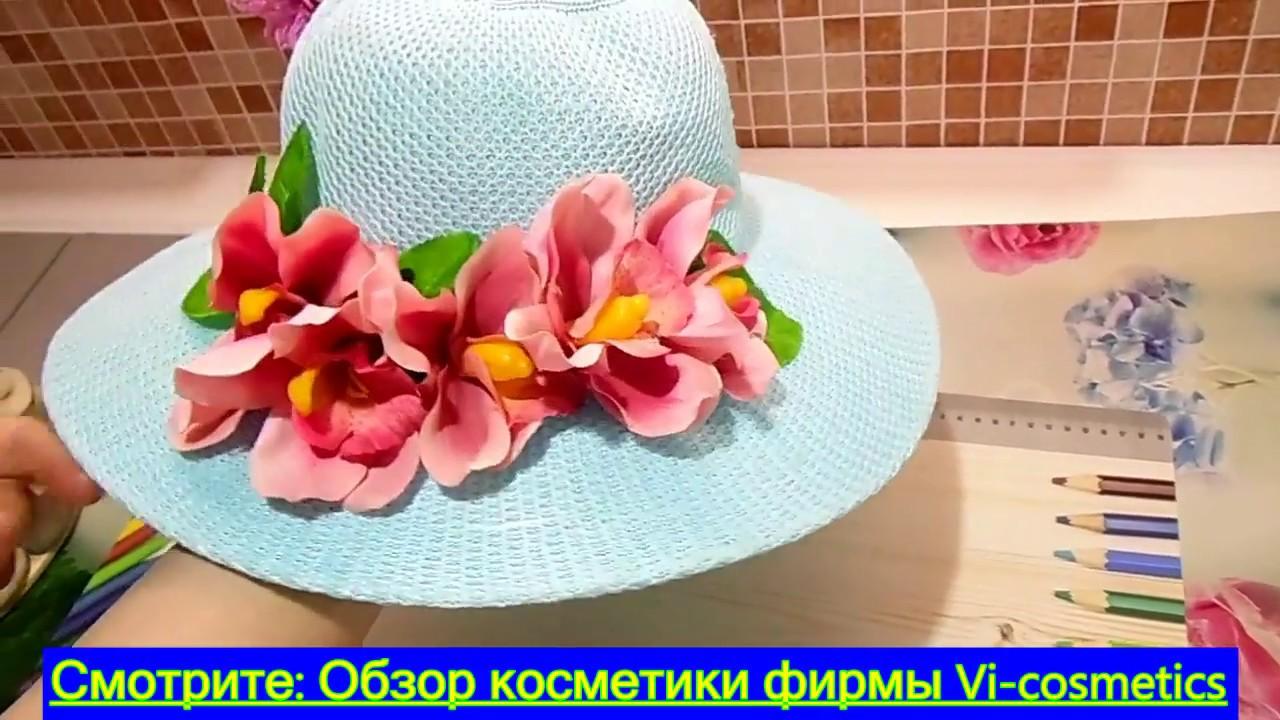 комнатные цветы лиана все фото