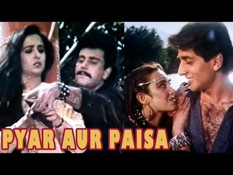 PYAR AUR PAISA (1991) - ISMAIL SHAH, NEELI, FAISAL & SONIA - OFFICIAL FULL MOVIE