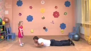 УТРЕННЯЯ ЗАРЯДКА ДЛЯ ДЕТЕЙ 4-5 ЛЕТ. Упражнения для мышц спины. ШКОЛА РАННЕГО РАЗВИТИЯ.(, 2013-08-10T22:12:58.000Z)