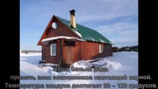 База отдыха «ЗАГЛЯДЕНЬЕ»(База отдыха «ЗАГЛЯДЕНЬЕ» расположена в Емельяновском районе, село Гляден, в 50 километрах от Красноярска., 2016-12-06T09:53:14.000Z)