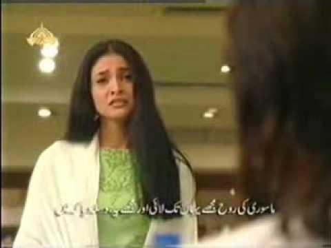 PTV Drama Serial Masuri Part 49