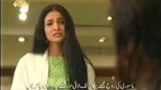 PTV Drama Serial Masuri Part 49