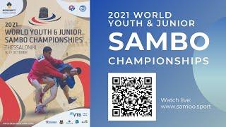 Молодежное первенство мира по самбо 2021. День 2. Финалы