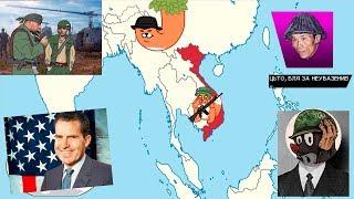 Война во Вьетнаме кратко и для самых маленьких