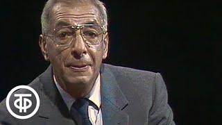 Музыка в театре, в кино, на ТВ. Музыка телеэкрана. Рассказывает М.Таривердиев (1982)