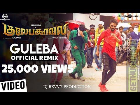 Guleba -  Gulebhagavali || Remix By Dj Revvy