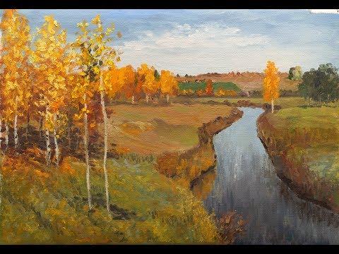 Золотая осень. По мотивам И.Левитана.