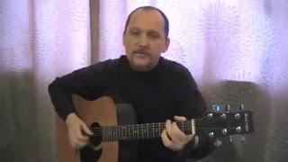 Простая песня на гитаре (Масть крестовая - М.Круг) видеоурок #ялюблюгитару
