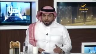 رد خالد العقيلي على مراقب الأمانة الذي لام بائعة الشاي على الحديث للإعلام