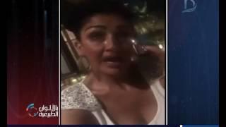 تحليل صادم لأخصائي نفسي للفيديو المثير للجدل للفنانة غادة عب...مصراوى