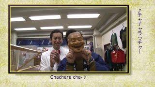 ムーディ勝山あらため『ムーディ葛飾』が、 葛飾の伝統産業をご紹介! ...
