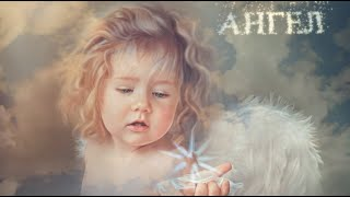 VITAS - Angel Without Wing / Ангел без крыла / English subtitles
