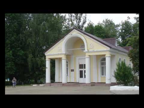 город Починок Смоленской области