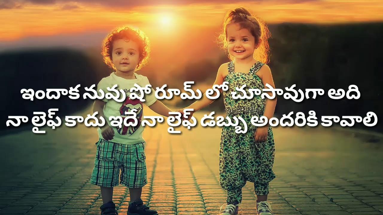 love propose whatsapp status videos telugu