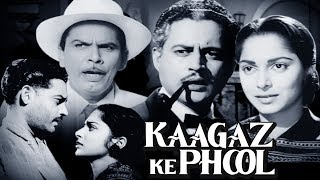 Kaagaz Ke Phool Full Movie HD | Guru Dutt Movie | Waheeda Rehman | Old Classic Hindi Movie HD