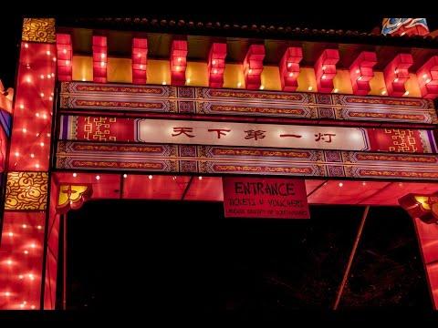 Milwaukee China Lights 2016