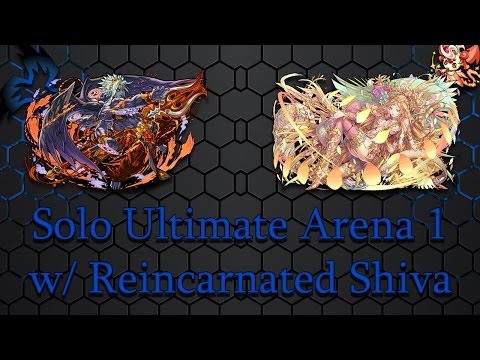 Puzzle & Dragons - Ultimate Arena 1 With Reincarnated Shiva