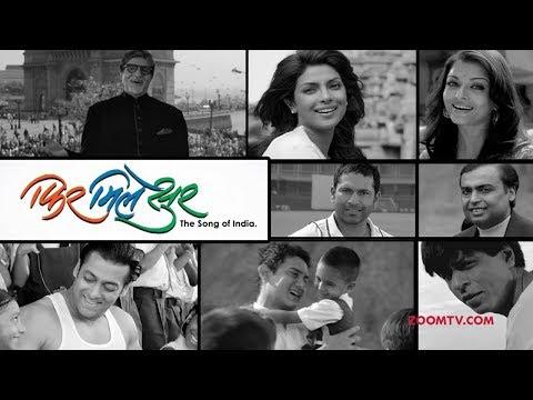 Phir Mile Sur Mera Tumhara | Full Original Song | Republic Day Special