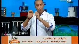 شاورمه مع مكرونة - شيف علاء الشربيني - لقمة هنية