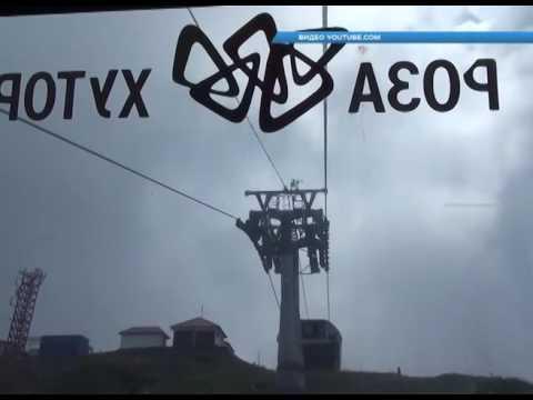 В горах Сочи состоится молодёжный квест. Новости Сочи Эфкате