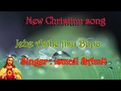 With human sagar new Christian song..... Saiman Bardhan